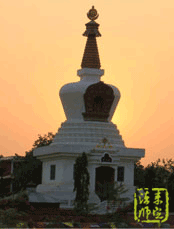 The Buddha tower in Samten Ling Monastery