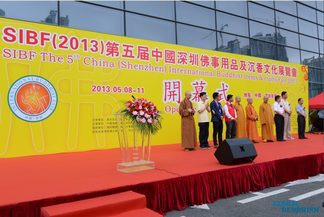 The fifth China (shenzhen) international exhibition of buddhist supplies in 2013
